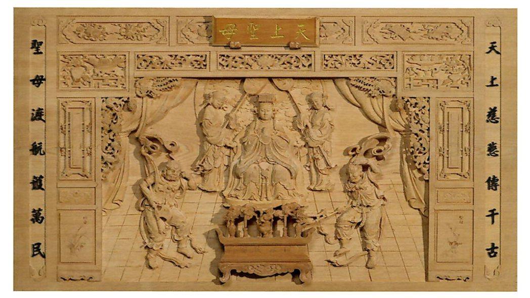 蔡德太/慈悲(檜木浮雕)。 府城傳統藝術學會/提供。