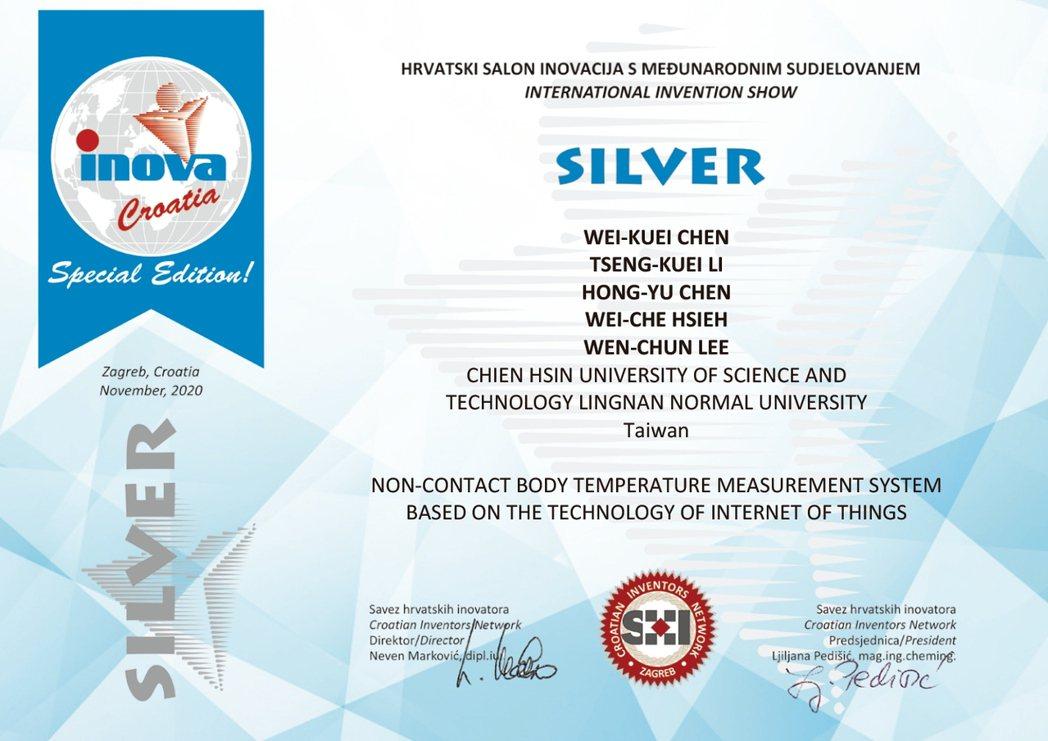 基於物聯網技術實作之非接觸式體溫量測門禁系統,榮獲銀牌獎。 健行科大/提供。