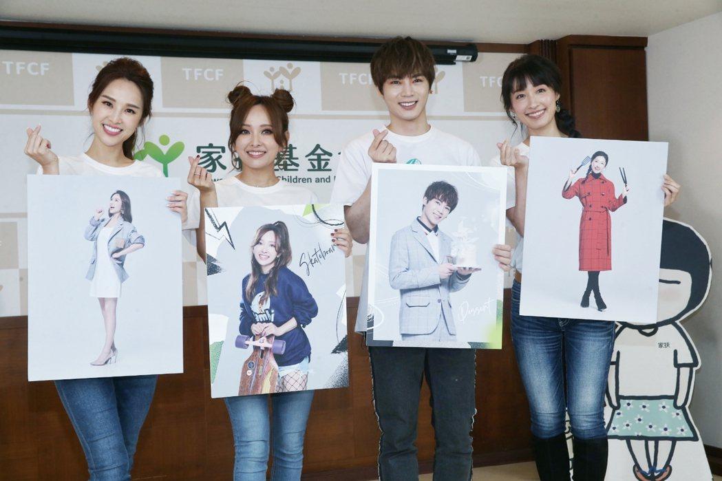田中千繪(右起)、古曜威、張齡予、愛紗一同拍攝家扶的公益年曆。記者曾原信/攝影
