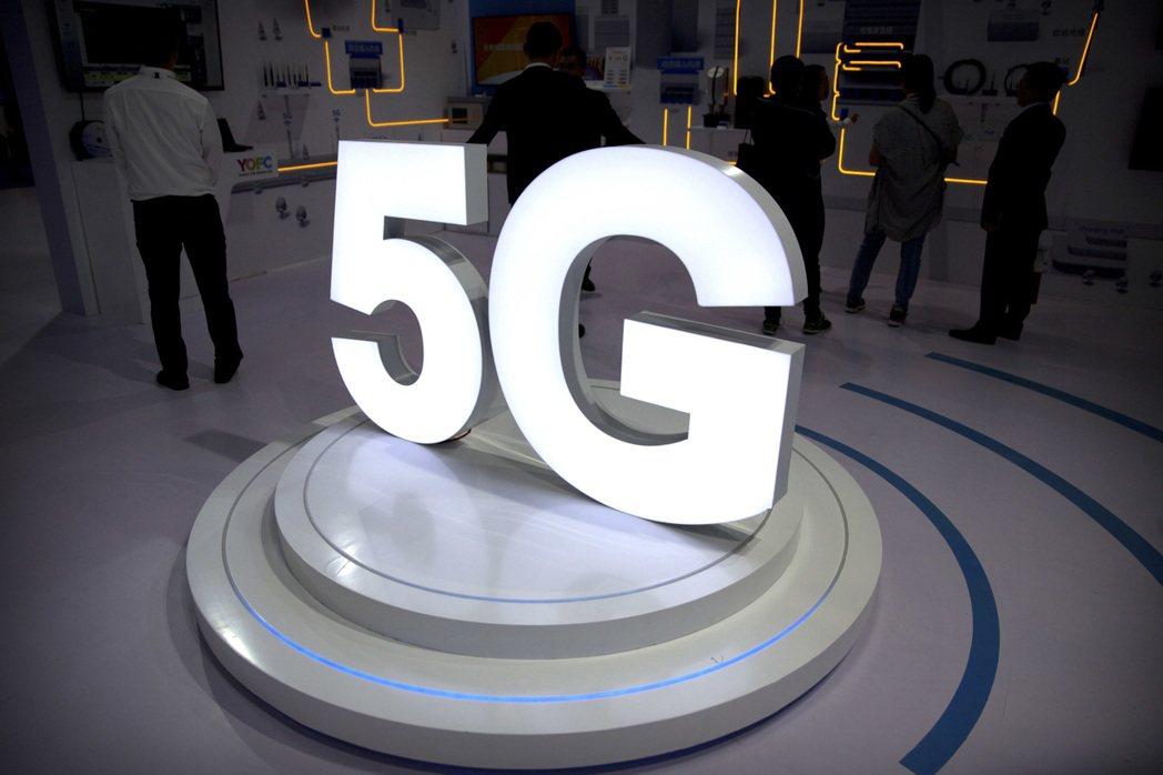 廣達、仁寶等台灣廠商都看上5G專網市場商機。圖/美聯社