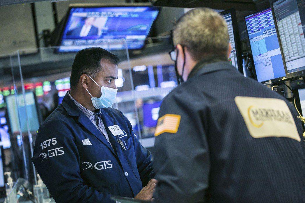 美股三大期指在今天亞洲早盤全面上揚。  美聯社