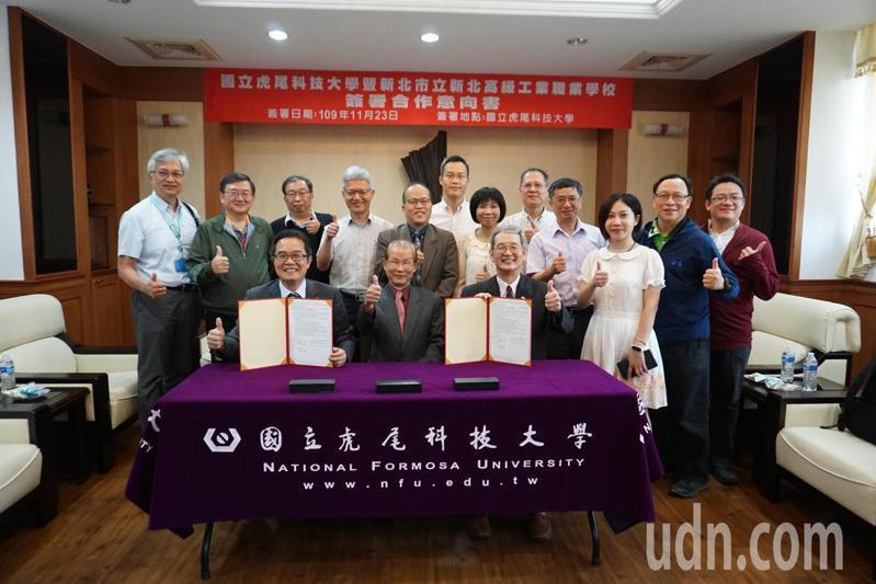 虎尾科大40週年校慶記者會同步邀請新北高工簽署合作意向書,意義非凡。記者蔡維斌/攝影