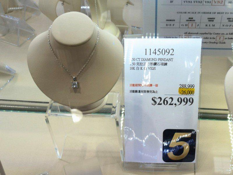 1.5克拉正方形鑽石項鍊,原價288,999元,現折26,000元。圖/摘自今購百科