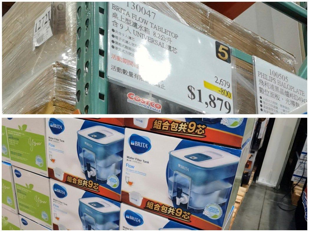 BRITA桌上型濾水箱8.2公升(含9入濾芯),原價2,679元,現折800元。...