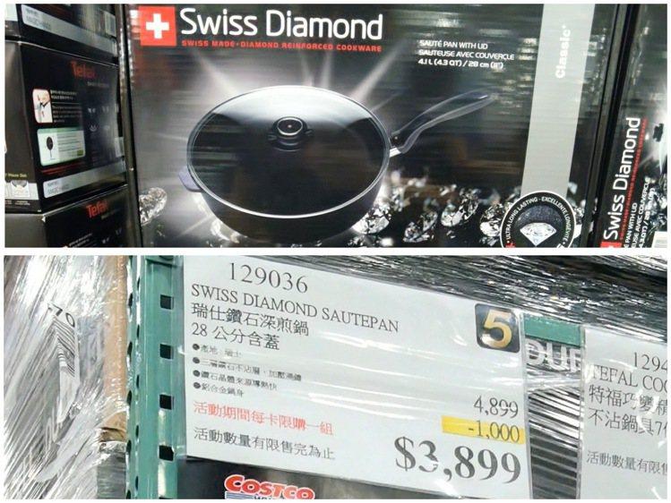 瑞士鑽石深煎鍋28公分含蓋,直接下殺1,000元,只要3,899元。圖/摘自今購...