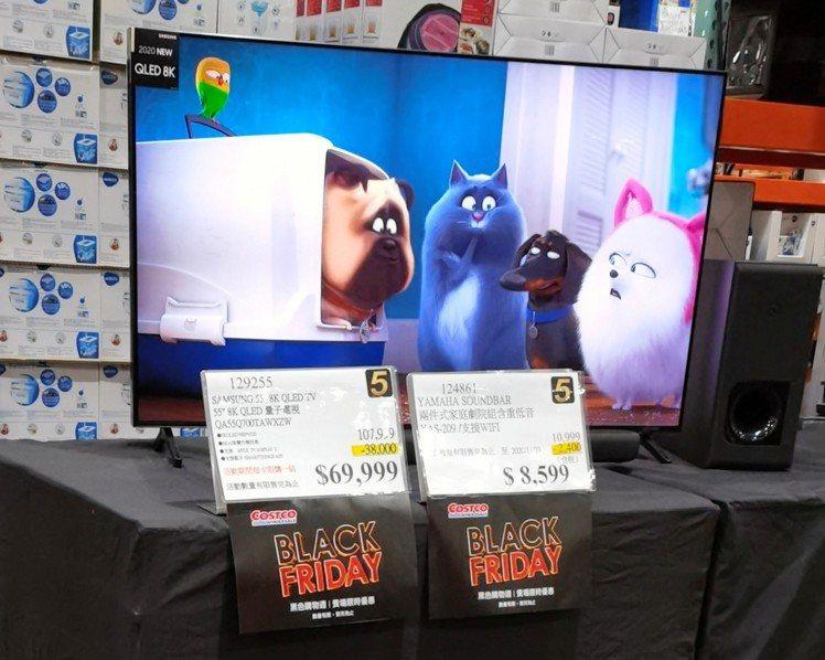 今日好市多黑色購物週新推出優惠主打項目,三星55吋8K QLED量子電視原價10...