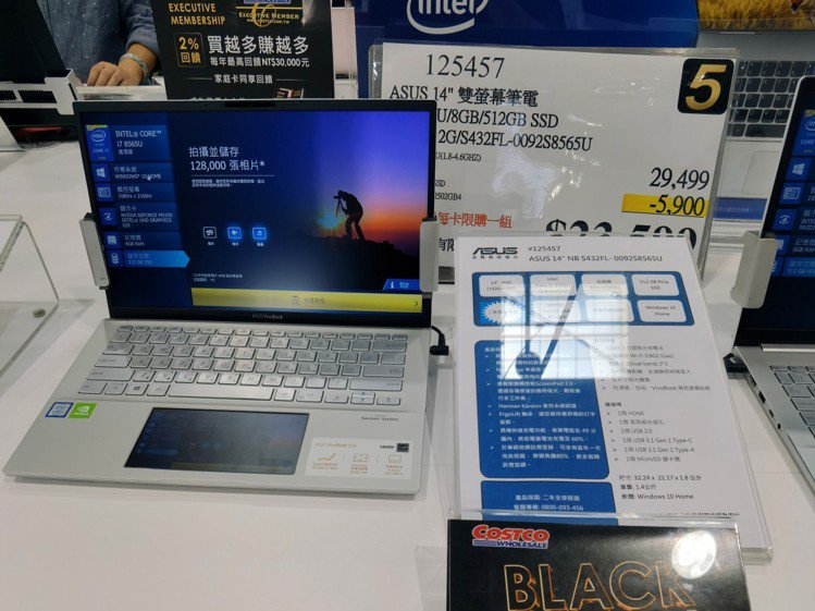 ASUS 14吋雙螢幕筆電原價29,499元,現折5,900元。圖/摘自今購百科