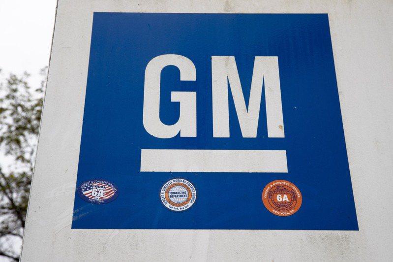 美國汽車製造業巨擘通用(General Motors,GM)決定撤回川普政府所支持、對加州政府燃料節省規定提出的訴訟,轉為支持美國總統勝選人拜登主張的提高電動車使用率政策。美聯社