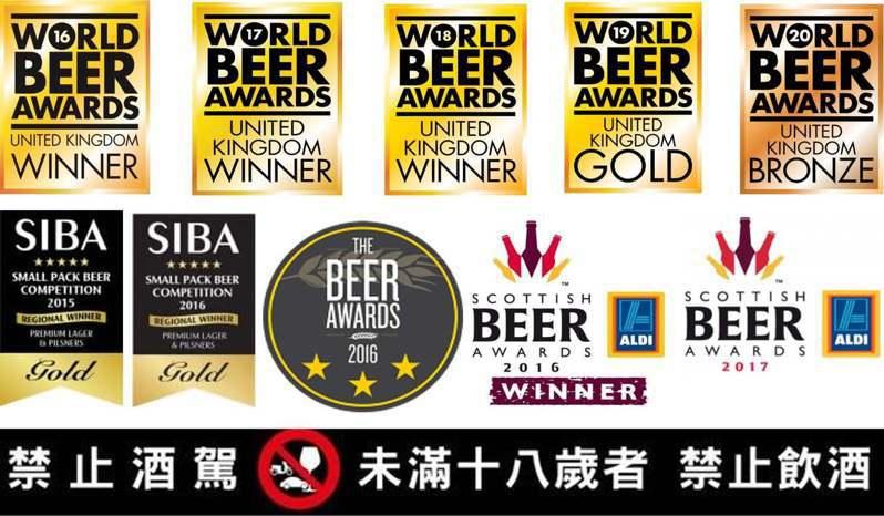 酒廠並從2016年開始至2020年為止,拿過四項比賽的10面獎牌,成績斐然。圖 / 愛丁堡啤酒提供。提醒您:喝酒不開車、開車不喝酒。