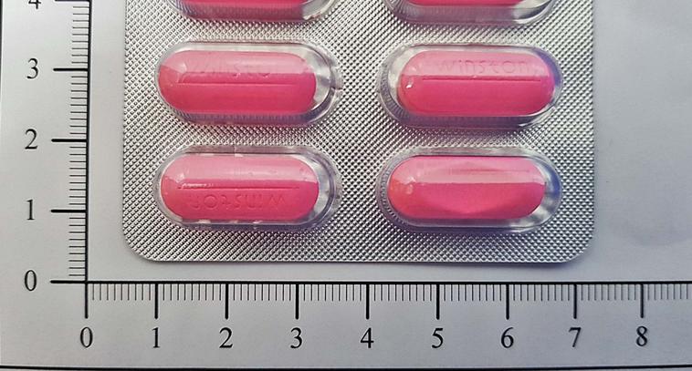 「快特止痛膜衣錠600毫克」由廠商主動通報安定性試驗結果不符合原核准規格,自主下...
