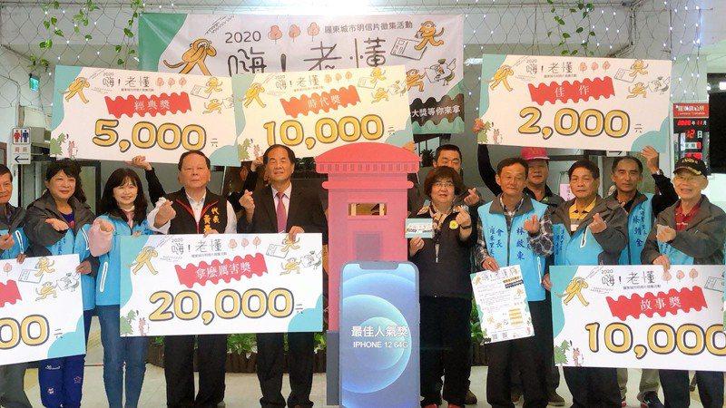 羅東鎮公所徵集明信片創作,總獎金有20萬元,還有機會拿IPhone 12手機。圖/羅東鎮公所提供。