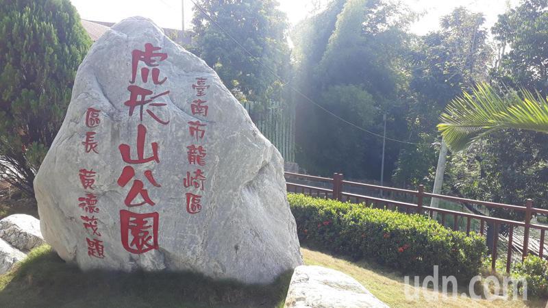 「龍崎光節-空山祭」 去年大轟動,今宣布耶誕節再登場。記者周宗禎/攝影