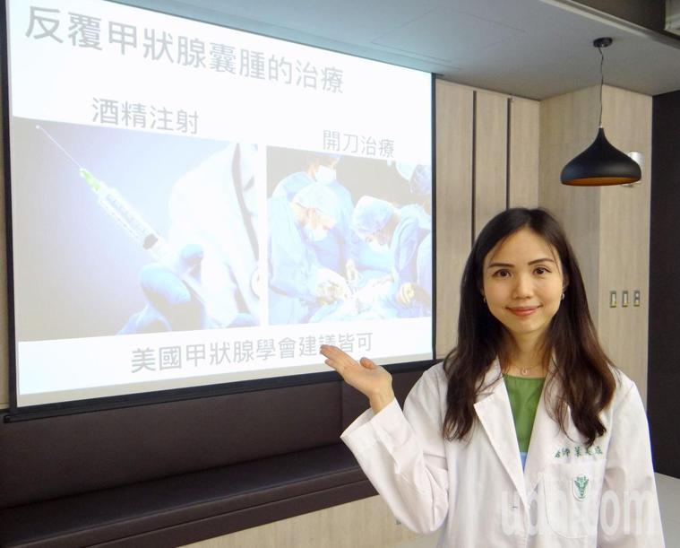 醫師葉美成提醒甲狀腺囊腫除了開刀,可選擇超音波導引酒精注射治療。記者周宗禎/攝影