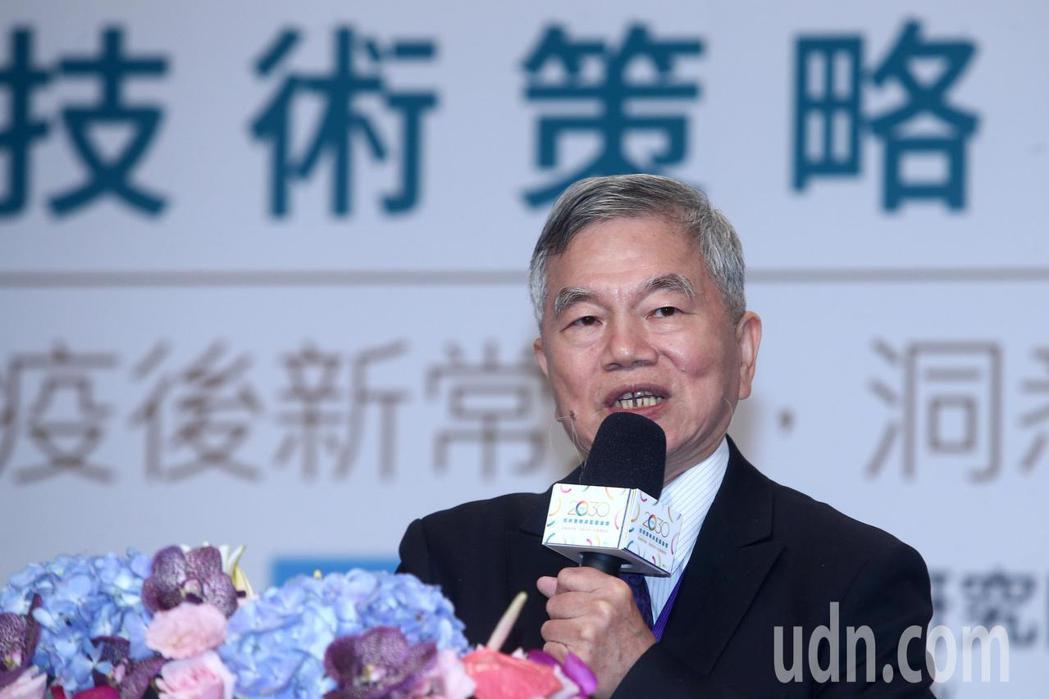 行政院副院長沈榮津下午出席「2030技術策略與藍圖論壇-疫後新常態,洞悉未來十年...