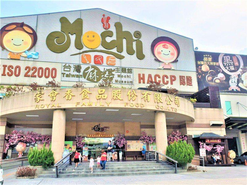 南投博物館家族今年納入台灣麻糬主題館等縣內潛力觀光工廠。記者賴香珊/攝影