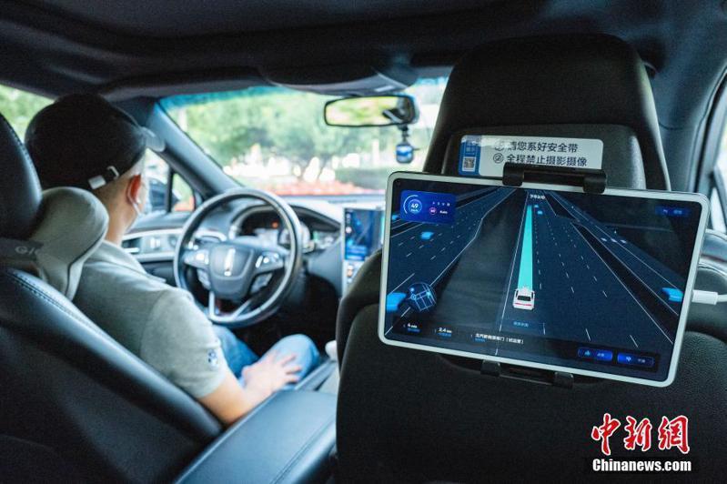 圖為百度自動駕駛出租車服務。圖/中新網