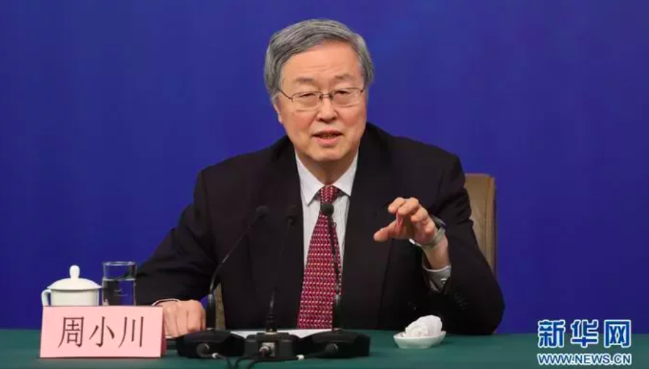 人行前行長、博鰲亞洲論壇副理事長周小川。新華網