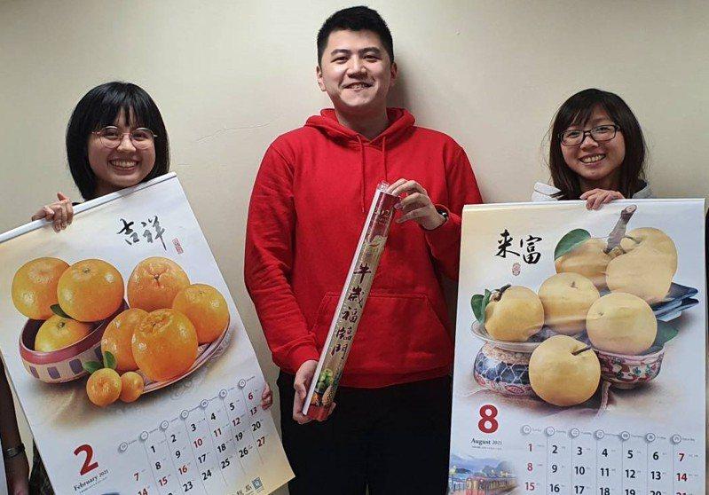 10張發票換水果月曆,北區國稅局基隆3地26日上午可兌換。圖/基隆分局提供
