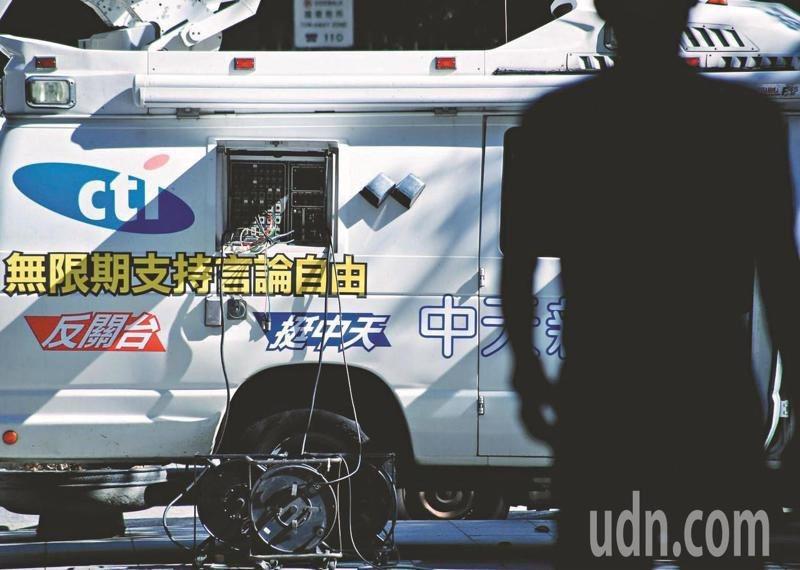 國家通訊傳播委員會(NCC)18日做成決議,中天新聞台不予換照。中天不服處分,向台北高等行政法院遞狀聲請假處分。本報資料照片