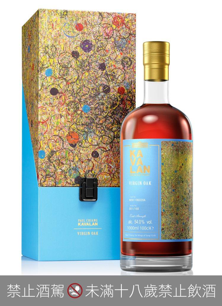 空氣——噶瑪蘭橡木新桶單一麥芽威士忌原酒,容量1公升,建議售價1,2000元。。...