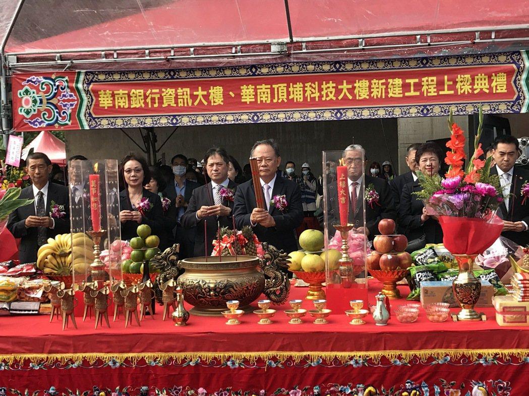 華南金今(24)於新北市土城區舉行新資訊大樓上樑儀式,中為華南金董事長張雲鵬。