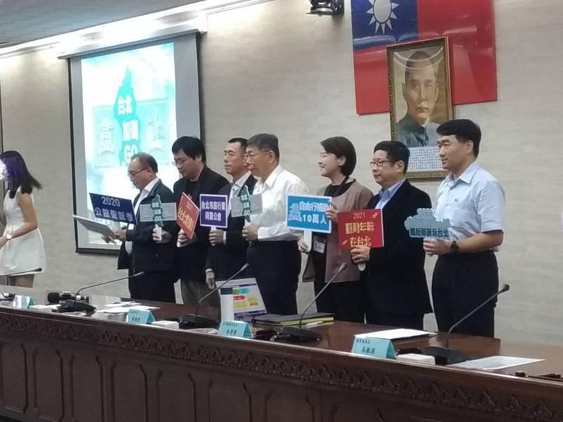 新冠肺炎疫情重創北市旅館業,台北市長柯文哲今天宣布,台北市從12月起至明年3月7日止,將補助20萬名自由行、團體旅客至北市旅遊。記者林麗玉/攝影