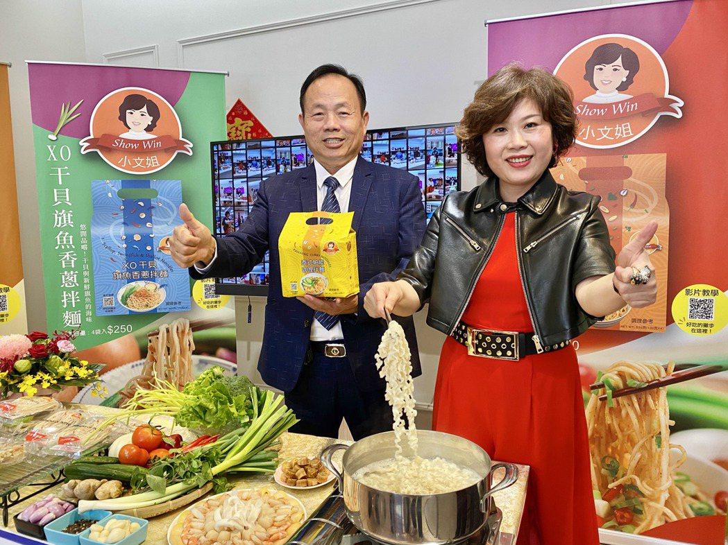 裕芳食品董事長楊家芳(左)、總經理林小文(右)一口氣推出三款口味「小文姐拌麵」。...