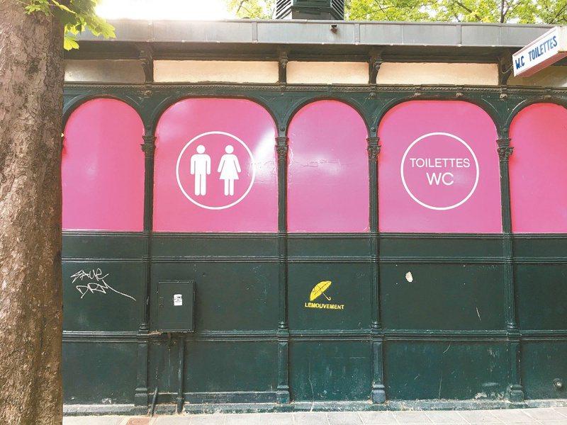 公園內的人工收費廁所。(圖/高苦茶提供)