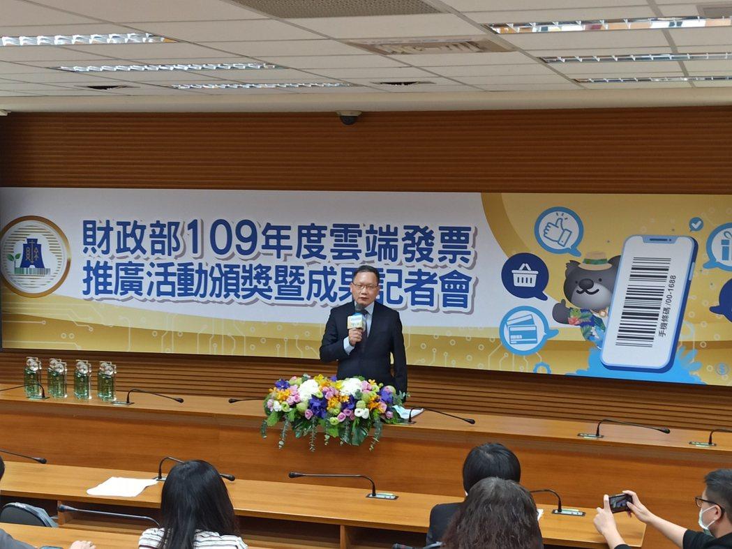財政部今日舉辦「109年度雲端發票推廣活動頒獎暨成果記者會」。攝影/記者翁至威