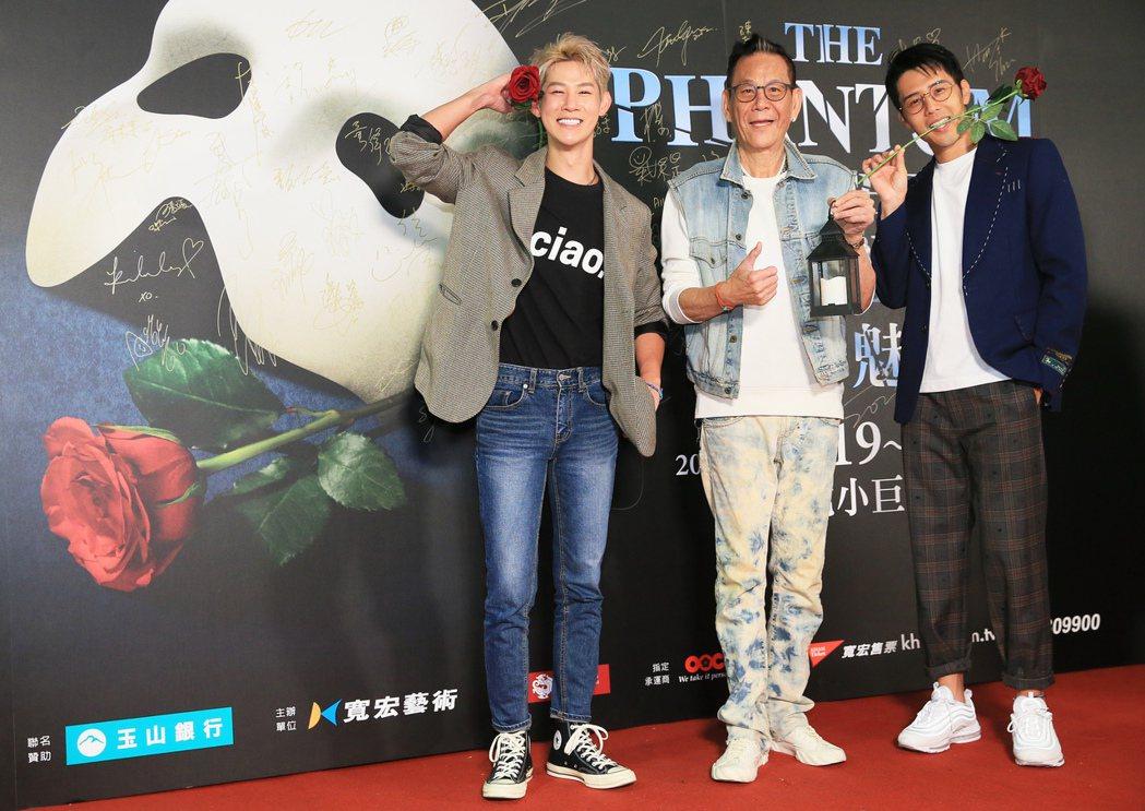 歌劇魅影開演第二周,夏和熙(左起)、龍劭華、胡宇威前來觀影。記者潘俊宏/攝影