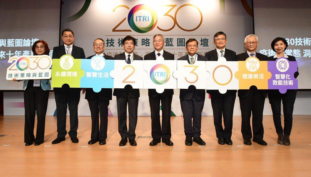 工研院擘畫2030技術策略與藍圖,(左起) 遠見雜誌社長楊瑪利、台灣水泥董事長張...