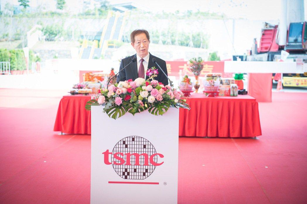 台積電董事長劉德音昨天出席3奈米南科新建工程上梁典禮。台積電╱提供