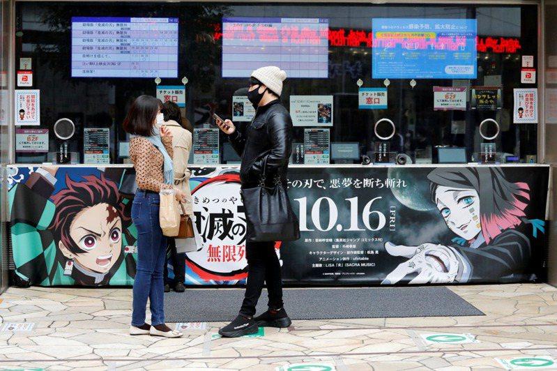 「鬼滅之刃劇場版 無限列車篇」在日本持續締造票房佳績。圖/路透資料照片