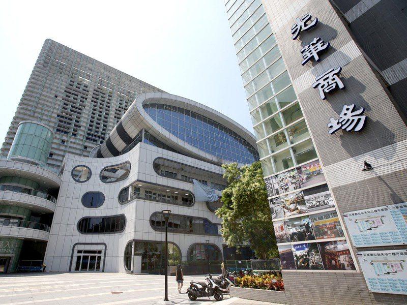 台北八德商圈的光華數位新天地、三創生活園區是3C重鎮,如今都面臨網路購物和疫情的衝擊。圖/聯合報系資料照片