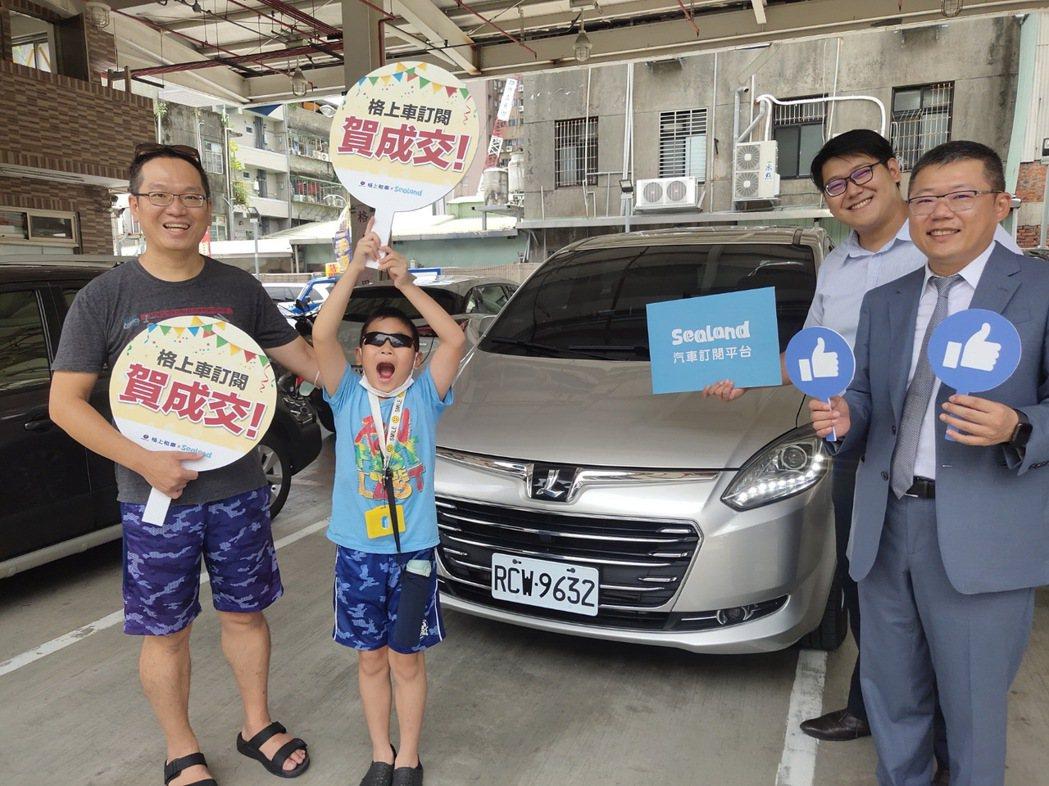 「格上新車訂閱」首波鎖定Nissan、Honda及Toyota三大熱銷品牌的八大...