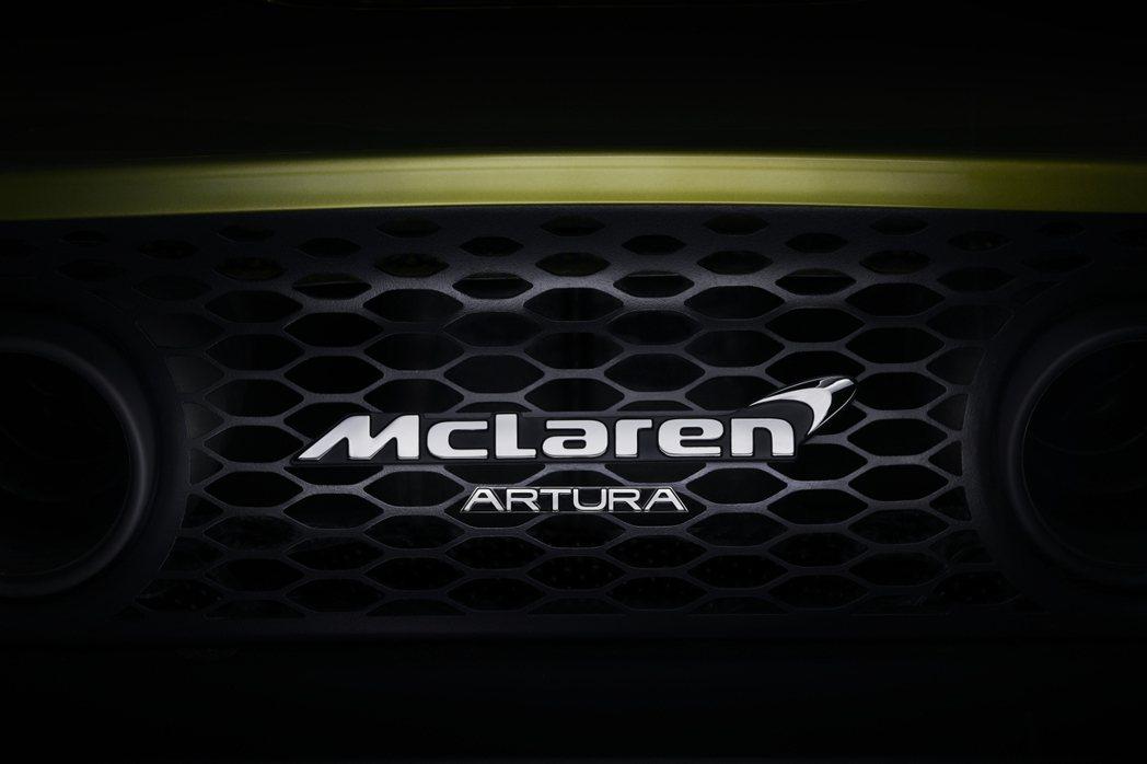McLaren Artura預告圖。 圖/McLaren提供
