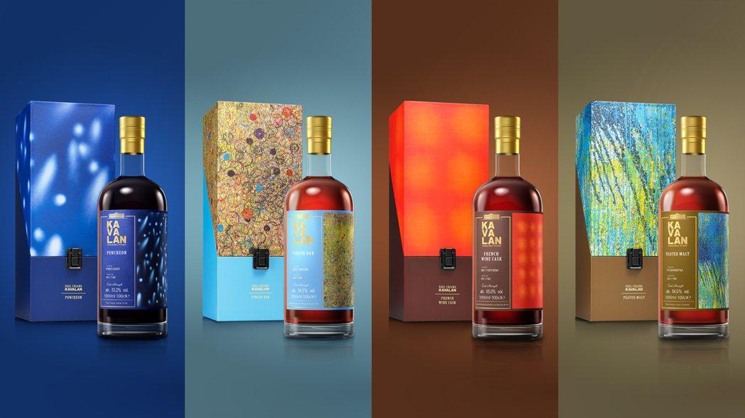 金車噶瑪蘭藝術大師系列威士忌限量珍稀上市。金車/提供