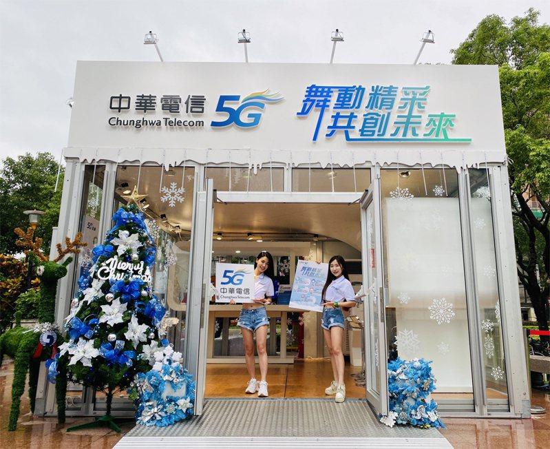 新冠肺炎疫情持續,中華電傳今年將停辦尾牙。圖/中華電信提供