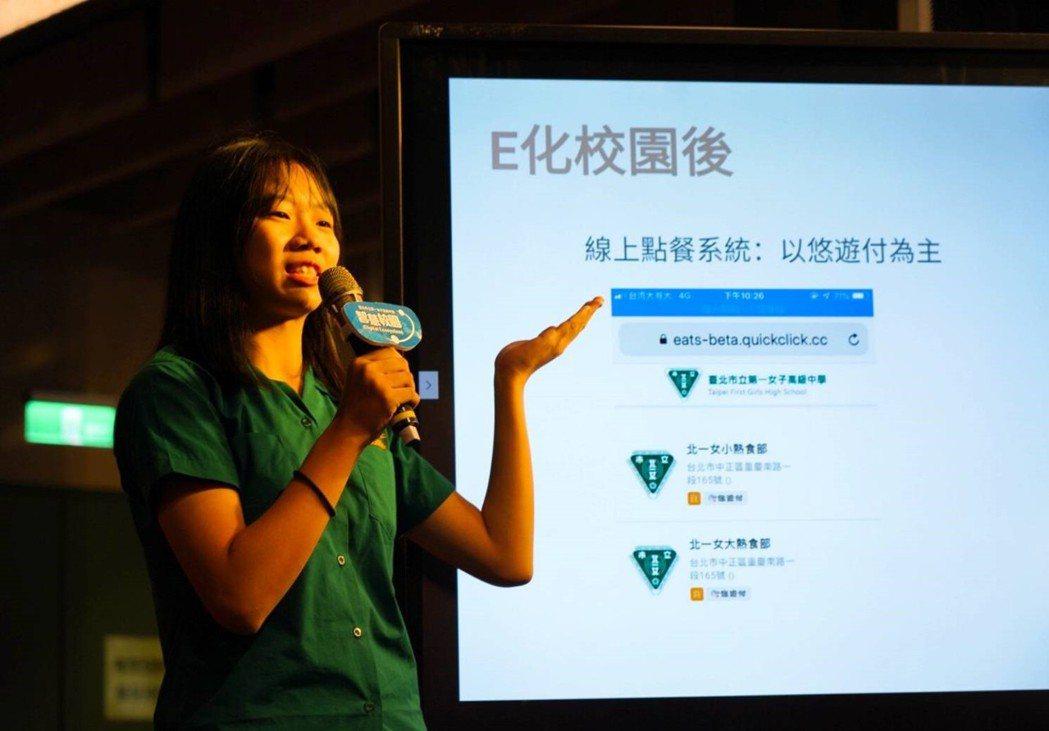 4.0的示範學校,將扮演領頭羊的角色,承擔改變台灣社會文化的任務。台北市政府/提...