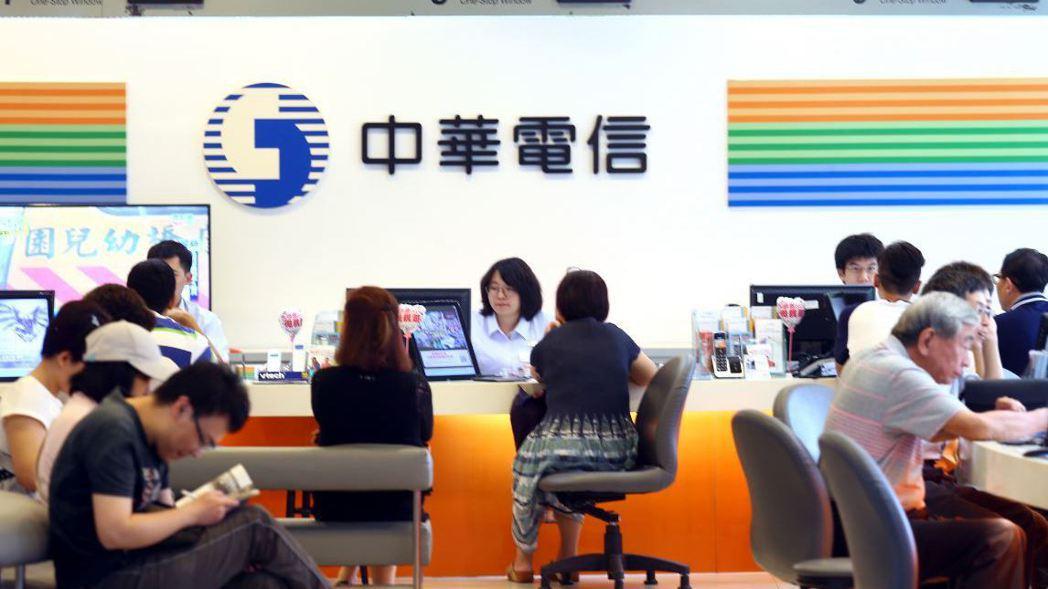 中華電信。 報系資料照