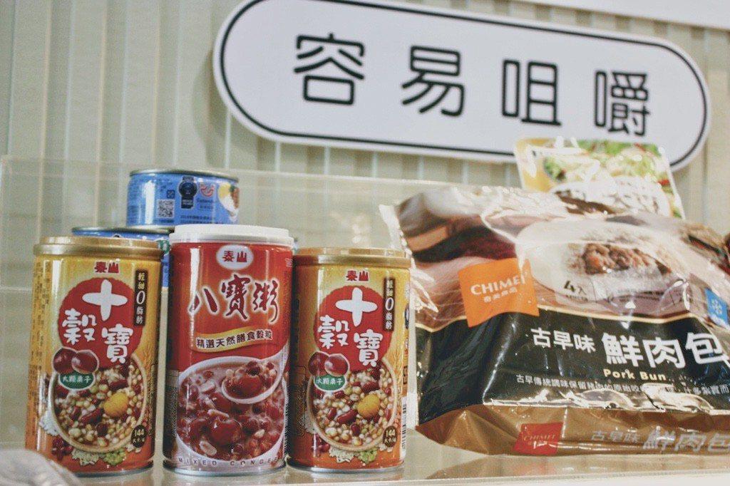 泰山企業除提倡高齡長者也能安心食用罐裝點心外,亦致力於開發健康、無添加的罐裝點心...