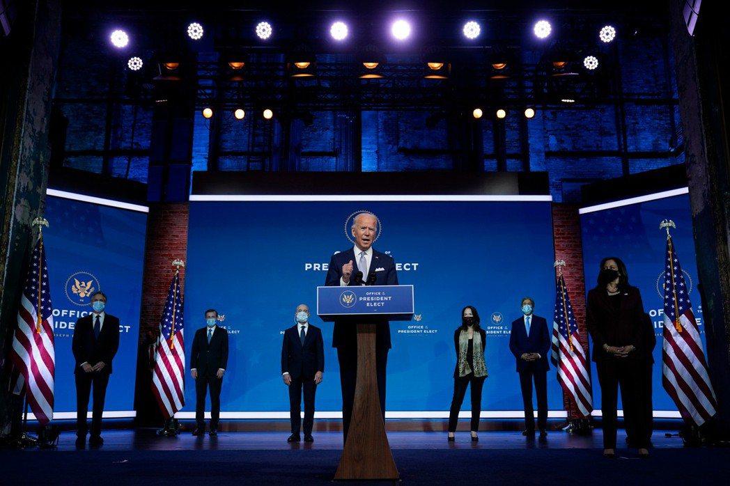 拜登介紹他的外交和國安團隊。美聯社