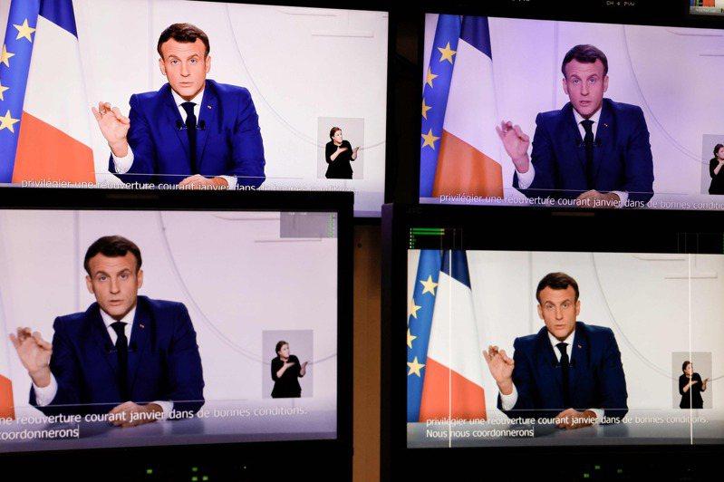 法國總統24日於電視演說中宣布,法國將放寬防疫限制。法新社