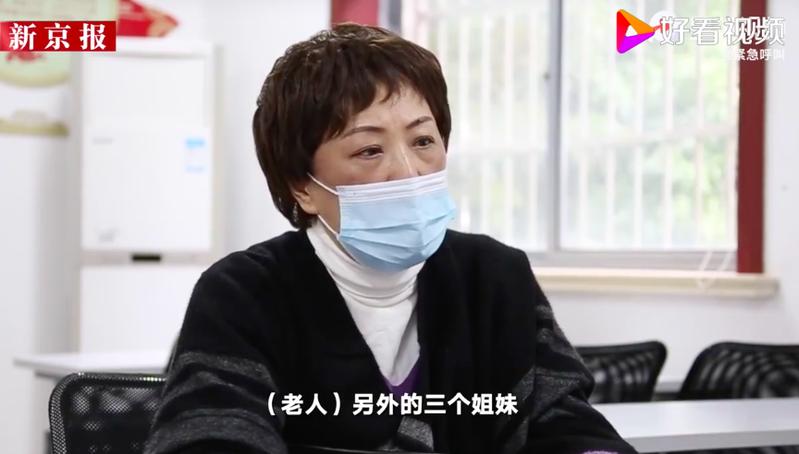 上海一名88歲獨居老人日前將人民幣300萬元房產送給水果攤老闆,老人家屬出面說明,擔心老人被騙。截圖好看視頻