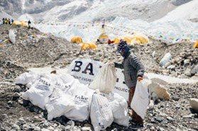 BALLY在聖母峰清出2噸垃圾 巔峰展望限量商品全捐淨山