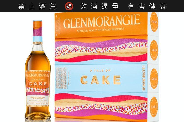 格蘭傑限量版「蛋糕」,建議售價2,000元。圖/格蘭傑提供。提醒您:禁止酒駕 飲...
