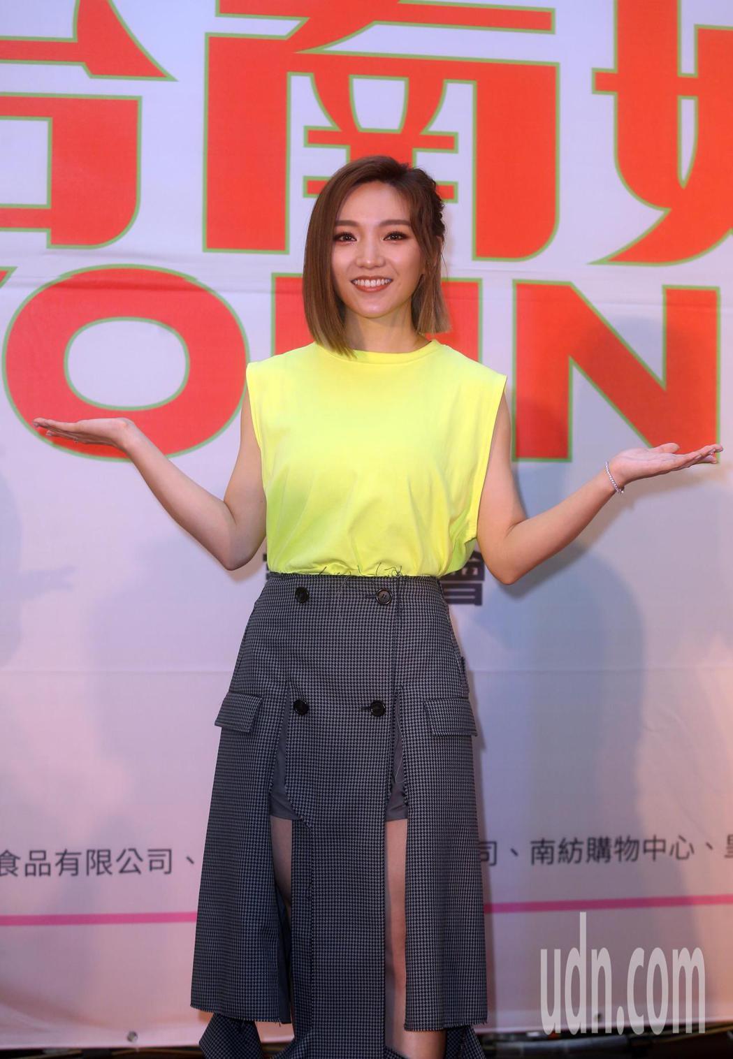 閻奕格上午出席「台南好YOUNG」台南耶誕跨年系列活動公佈記者會。記者曾吉松/攝...