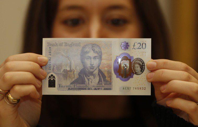 英國央行指出,鈔票病毒傳播的風險低。