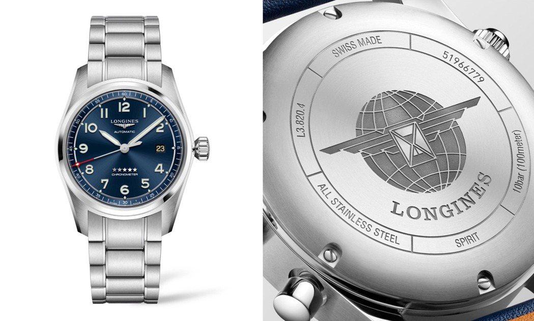 具有矽游絲機芯、並通過瑞士天文台認證的浪琴Spirit系列腕表,是品牌下半年以飛...