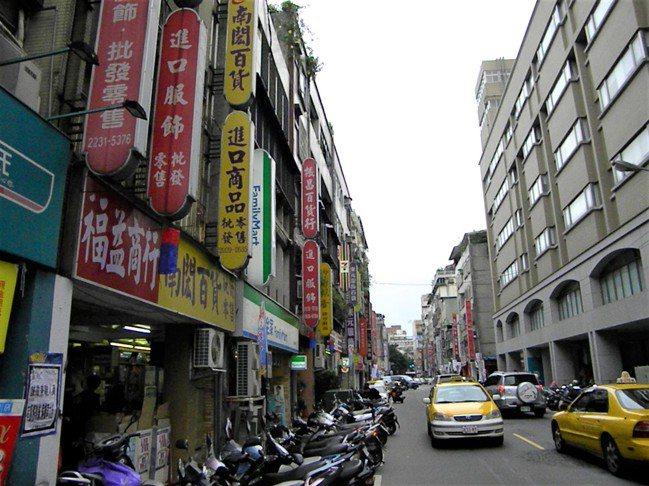 永和中興街示意圖。圖/本報資料照